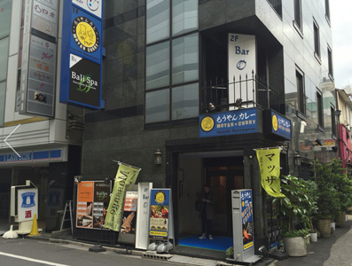 もうやんカレー 歌舞伎町店