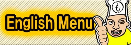moyan curry english menu